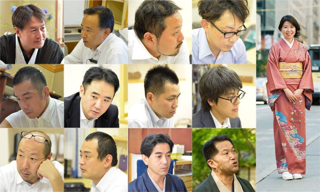 きものアルチザン京都 & 浅井広海