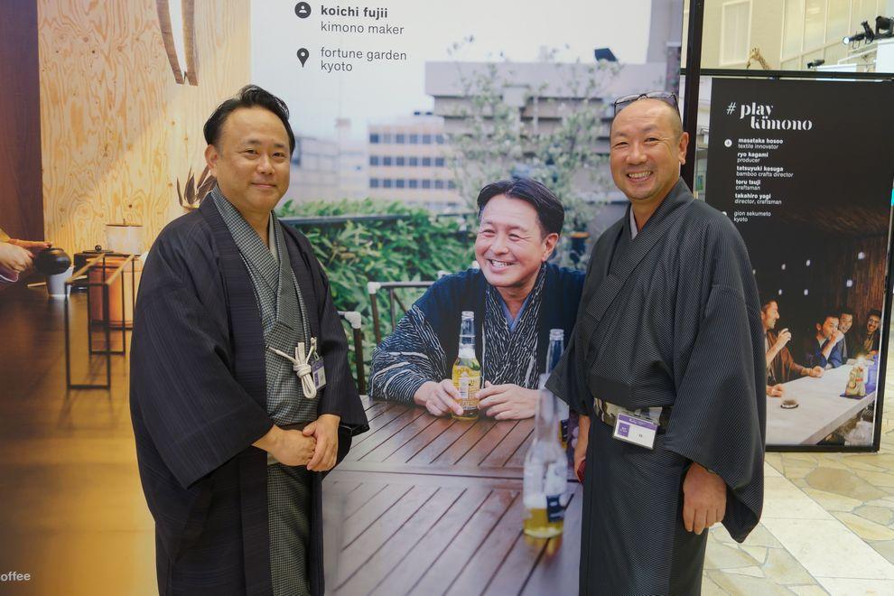 阪急百貨店 プレイキモノ playkimono