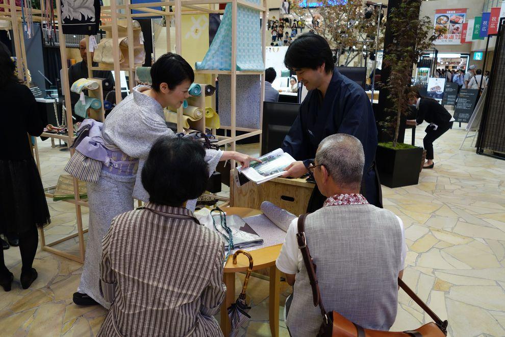 阪急百貨店 プレイキモノ きものアルチザン京都メンバー