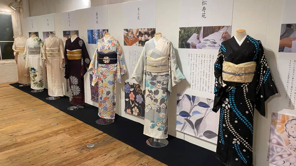 きものアルチザン京都 イベント